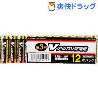 アルカリV電池単3