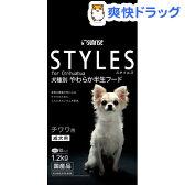 サンライズ スタイルズ チワワ用(1.2kg)【スタイルズ(STYLES)】[チワワ ドッグフード 国産 オメガ3 犬 成犬 半生]
