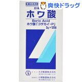 日本薬局方 ホウ酸 ホウ酸「コザカイ・P」(3g*12包)