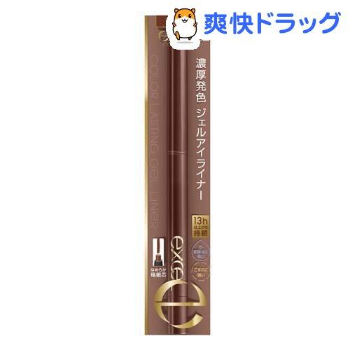 カラーラスティングジェルライナー / 【CG03】アンバー:ツヤ系ナチュラルブラウン / 11g