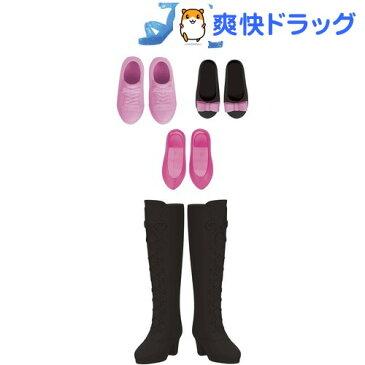 リカちゃん LG-01 リカちゃんシューズセット(1セット)【リカちゃん】