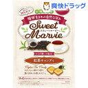 スウィートマービー 紅茶キャンディ(49g)【マービー(MARVIe)】 その1