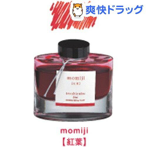 筆記具, 万年筆用インク  () INK-50-MO (50ml)iroshizuku-()