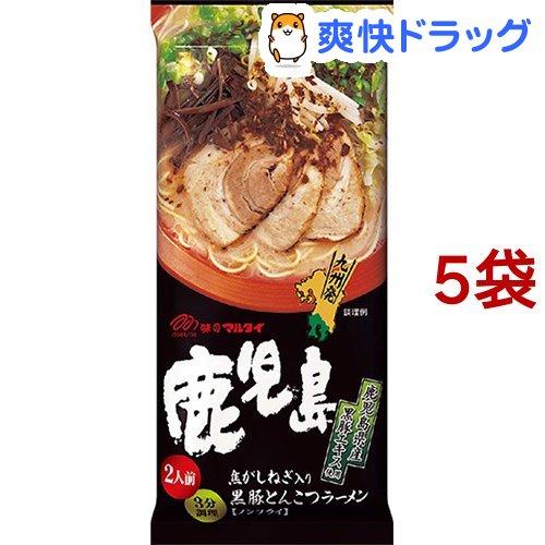 鹿児島黒豚とんこつラーメン(2食入*5コセット)