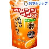 ティポス オレンジマンα つめかえ用(350mL)【ティポス】[液体洗剤(詰め替え用)]