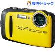 富士フイルム ファインピックス XP120 イエロー(1台)【ファインピックス(FinePix)】【送料無料】