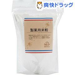 プティパ 製菓用米粉★税抜1900円以上で送料無料★プティパ 製菓用米粉(500g)