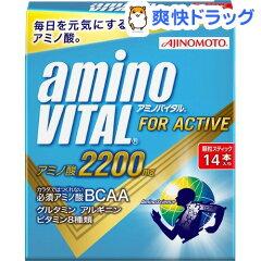 アミノバイタル 2200mg / アミノバイタル(AMINO VITAL) / アミノ酸●セール中●★税抜1900円以...