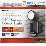 エルパ(ELPA) LED防雨センサーライト ESL-SS801AC(1台)