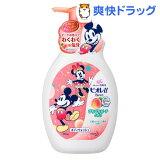 ビオレu ぴちぴちピーチの香り ポンプ ミッキーミニーデザイン(530mL)