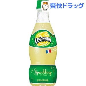 レモンジーナ☆送料無料☆レモンジーナ(420mL*24本入)【送料無料】