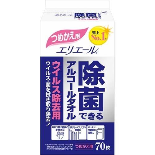 エリエール 除菌できるアルコールタオル ウイルス除去用 つめかえ用(70枚入)【エリエール】