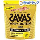 ザバス ホエイプロテイン100 バナナ味(2.52kg(約120食分))