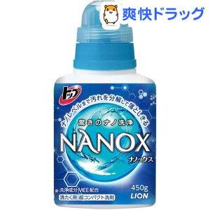 トップ ナノックス 本体 / ナノックス(NANOX) / ナノックス 洗濯洗剤 液体洗剤 衣類用★税抜190...