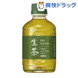 キリン 新生茶(280mL*24本入)