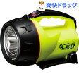 ジェントス LKシリーズ LK-114G(1コ入)【ジェントス】【送料無料】