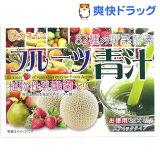 82種の野菜酵素 フルーツ青汁 スティックタイプ お徳用(3g×45袋)