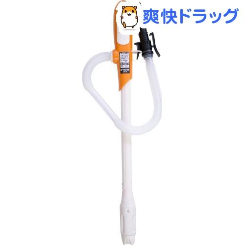 工進 電動給油ポンプ差し込み式 ママオート EP-305(1コ入)