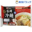 【訳あり】北緯40度 盛岡冷麺 スープ付(2人前) - 爽快ドラッグ