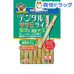 ドギーマン デンタルササミツイスト ブレスケア(10本入)【ドギーマン(Doggy Man)】[犬 歯磨き]