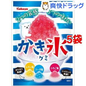 カバヤ かき氷グミ(55g*5袋セット)