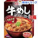 丸美屋 牛めしの素(190g*3箱セット)【丸美屋】...