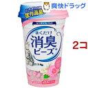 猫トイレまくだけ 香り広がる消臭ビーズ ピュアフローラルの香り(450ml*2コセット) その1
