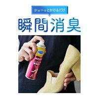 ドクターショール消臭・抗菌靴スプレーベビーパウダーの香り付き