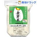 東洋ライス 金芽米 あきたこまち(2kg)【東洋ライス】...