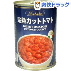ノルレェイク イタリア産トマト缶 カット☆送料無料☆ノルレェイク イタリア産トマト缶 カット(...