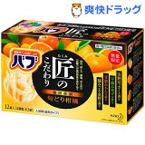 バブ 匠のこだわり 旬どり柑橘(12錠)