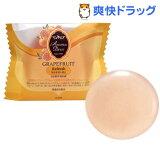 アロマデュウ ゲストソープ グレープフルーツの香り(35g)