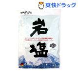 岩塩キャンデー(90g)