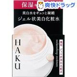 資生堂 HAKU メラノディープモイスチャー(100g)