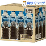 ネスカフェ エクセラ ボトルコーヒー 甘さひかえめ(900mL*12本入)