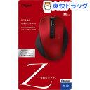 Digio2 Bluetooth5ボタンBLUE LEDマウス Z Mサイズ レッド MUS-BKF131R(1コ入)【Digio2】【送料無料】