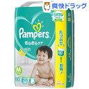 パンパース おむつ さらさらケア テープ ウルトラジャンボ M(80枚入)【パンパース】