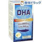 DHA850(180粒)