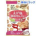 リセットボディ 雑穀せんべい えび塩味(22g*4袋入)【リセットボデ...