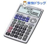 カシオ 金融電卓 BF-850(1コ入)