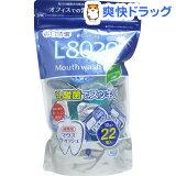 クチュッペ L-8020 マウスウォッシュ 爽快ミント ポーションタイプ(12mL*22コ入)