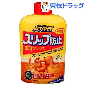 ジョイペット 犬用スリップ防止 床用ワックス(400mL)【ジョイペット(JOYPET)】