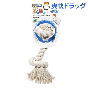 ドギーマン コットンボーン(Lサイズ)【ドギーマン コットンシリーズ】[犬 おもちゃ]