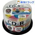 ハイディスク 音楽用CD-R ワイドプリンタブル HDCR80GMP50(50枚入)【ハイディスク(HI DISC)】