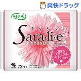 サラサーティ サラリエ ナチュラルリネンの香り(72コ入)