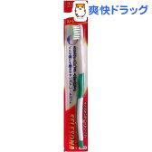 セレソナ 歯ブラシ ふつう(1本入)【170915_soukai】【170901_soukai】