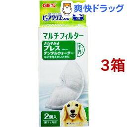 ピュアクリスタル マルチフィルター半円犬用(2個入*3箱セット)【ピュアクリスタル】