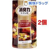 消臭力 トイレ用 大人の至福 リッチアロマの香り(400mL*2コセット)