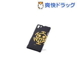 レイ・アウト Xperia Z1用 ワンピース・ポップアップ・レザー(合皮) RT-OSO01FE/TL / レイ・ア...