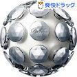 MTG リファ アクティブ ブレイン ホワイト(1台)【リファ】【送料無料】